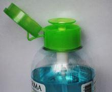 Bioderma Sébium H2O čistící voda